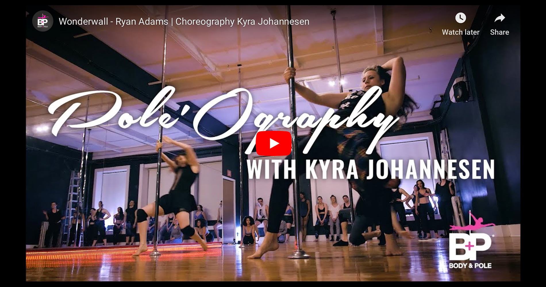 Wonderwall – Ryan Adams | Choreography Kyra Johannesen